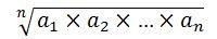 Geometric Mean 1